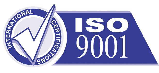 济南荣威科技通过ISO9001质量管理体系认证